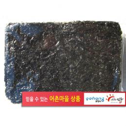 과메기용 파래김.국산