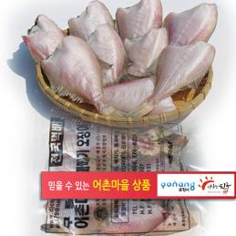 어촌마을 참가자미 300g 25~29cm 大 3~4미.1팩8000원(국산)(3팩이상묶음배송)
