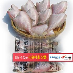 어촌마을 참가자미 300g 22~24cm 中 5~6미.1팩7000원(국산)(3팩이상묶음배송)
