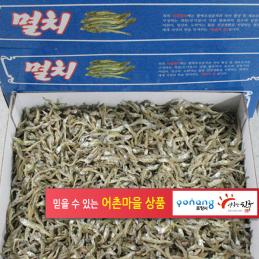 볶음(조림)멸치500g (국산)