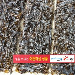 호미곶100%자연산돌미역.조각.최상품.(국산)