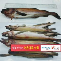 정말깨끗한황태코다리(50cm)11마리이상.1마리당