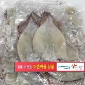 손질 생물오징어 2마리500g .2팩 (1k)