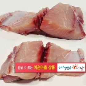 방어순살(대)(300g)(5개묶음배송)
