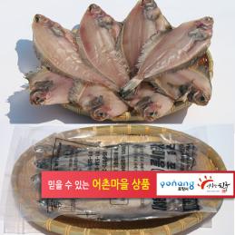 물가자미(미주구리) 300g.23~25cm .5~6미.1팩9000원(국산)(3팩이상묶음배송)